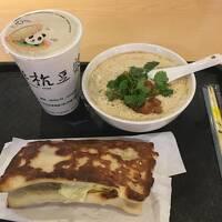 台北2018①(in 台風22号)