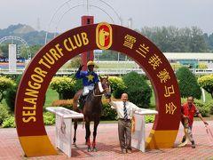 マレーシア競馬 クアラルンプール スンガイベシ競馬場