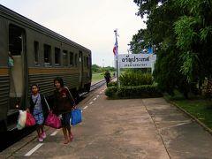 2009 夏 タイ、カンボジア旅① アランヤプラテートでぼったくりに合うの巻