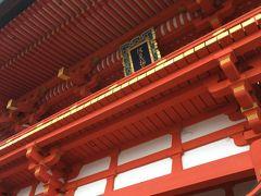 まったり京都旅①伏見稲荷