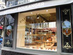 子連れ旅行 フランス・パリ その5 お土産にフランスパンを買い込んで、もう少し観光をしてから帰国するのだ。
