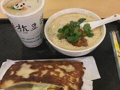 台北2018①(with 台風22号)