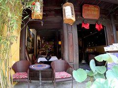 2018年8月⑤香港&ダナン5泊6日の旅☆5・6日目~ホイアン観光とベトナム料理 Hyatt Regency Danangに滞在