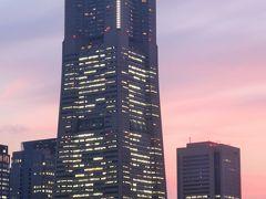 横浜-2 横浜ランドマークタワー 昼・夜の風貌 ☆超高層ビルの先駆け