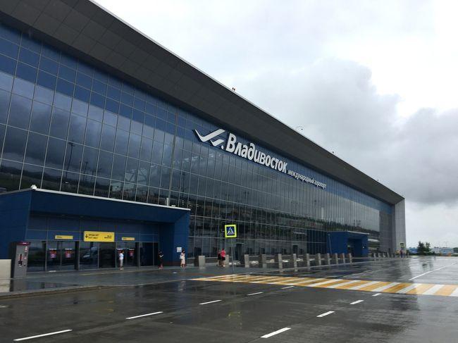 【ロシア】「電子ビザ利用」ウラジオストク空港の施設と市街地までのバス・鉄道移動まとめ