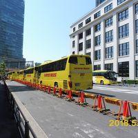 見所満載のはとバス観光