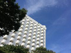グランドプリンスホテル新高輪とライオンキング鑑賞