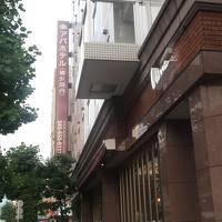 横浜13 アパホテル〈 横浜関内〉に宿泊/朝食付き ☆駅から3分・大浴場あり 狭いが気楽