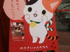 8月納涼歌舞伎 第二部とペニンシュラのランチ