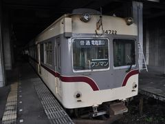 2018年8月立山黒部アルペンルートの旅6(立山駅から帰途)