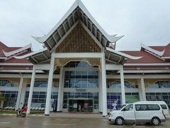 ルアンブラバン国際空港へ