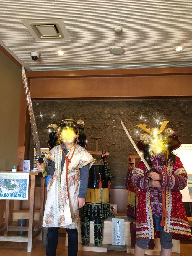 2018年の旅のスタート。<br />帰省先の広島から2泊3日で道後温泉へ。<br />義両親と私達家族、総勢6名。<br />四国は2回目ですが、すっかり松山が好きになって帰ってきました。