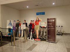 初めてのハノイ帰国編:空港ラウンジ、JALで成田へ