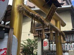 京の週末 ~御金神社で金運UP祈願、ORTOで贅沢ランチ、輪違屋・角屋の特別公開、20年ぶり!渉成園のライトアップ~
