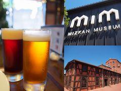 愛車のラストドライブは半田 半田赤レンガ建物のマルシェとカブトビール飲み比べ ミツカンミュージアム見学 魚太郎・蔵のまちでお刺身ランチ