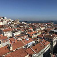 お盆休みにリスボンへ母娘旅 1