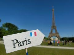 夫婦2人の気まま旅(Day7)パリ