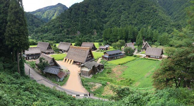 白川郷に行きたい!と言った私につれは 五箇山なら言ってもいいよと。どんな山?(無知な私) 検索してみて おおここなら行きたい!ってことで 長野にいるつれのところから糸魚川~富山市内~五箇山(1日目) 五箇山~飛騨高山~松本~東京(2日目) ついかで24日の昼間も入れてみました(0日目)