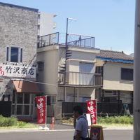 川崎に行く途中、雑色駅で途中下車