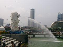 弾丸*シンガポール 最終日 マーライオン&マリーナベイサンズ