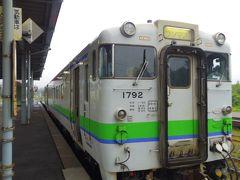 西日本から列車で北海道へ