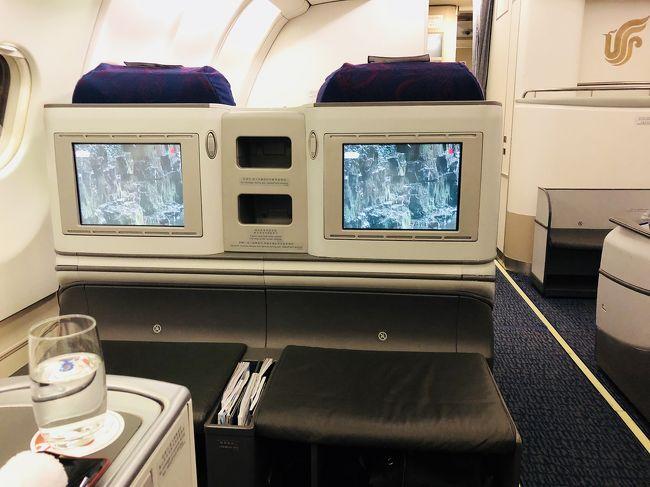 中国国際航空ビジネスクラスで北京経由アテネ行き。