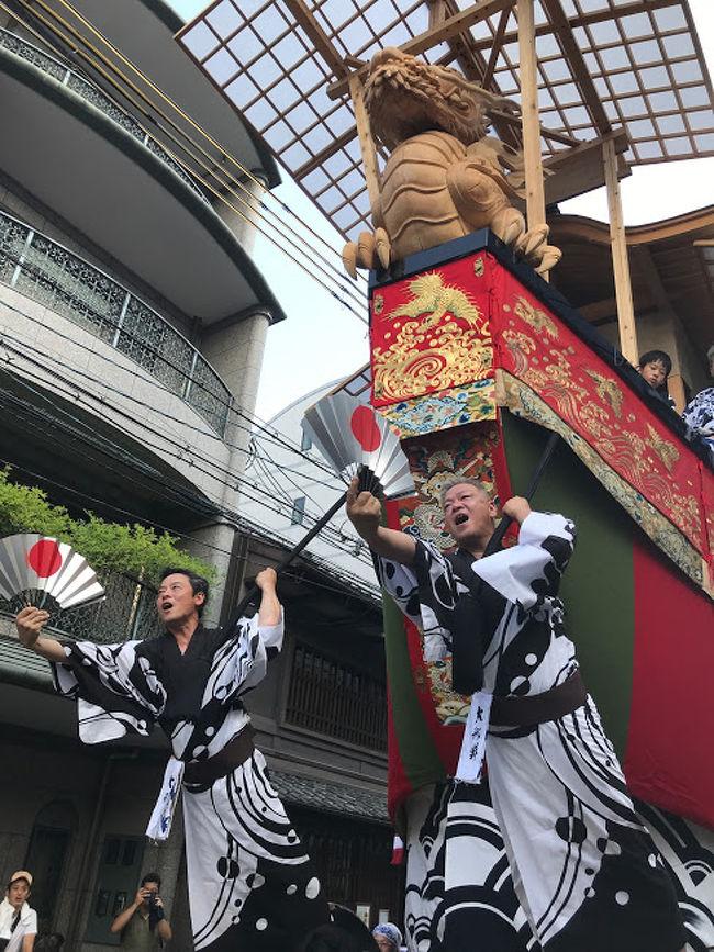 今回で4話目 <br /><br />今回が2018年祇園祭の最終話<br />7/20の祇園祭 後祭に行ってきました。