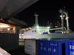 2018 さるびあ丸で行く伊豆諸島郵便局巡り