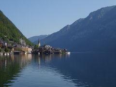 夏のヨーロッパ3ヶ国を巡る一人旅 その7《ザルツブルクから、憧れの町ハルシュタットへ!》