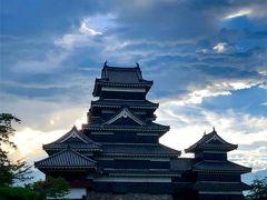 松本~安曇野~甲府 二泊三日、青春18きっぷの旅!