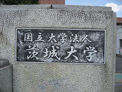 学食訪問ー130 茨城大学・水戸キャンパス