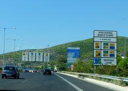2018.8ギリシアザキントス島,ペロポネソス半島ドライブ旅行2‐アテネ空港から古代コリントス遺跡へ8号線(E94,E65号線を行く)