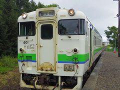 北海道の廃止が濃厚な鉄路をゆく