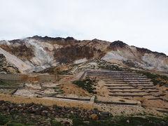 道南の霊場恵山登山と秘境小谷石でキャンプ