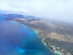 初めてのハワイで大満喫旅行