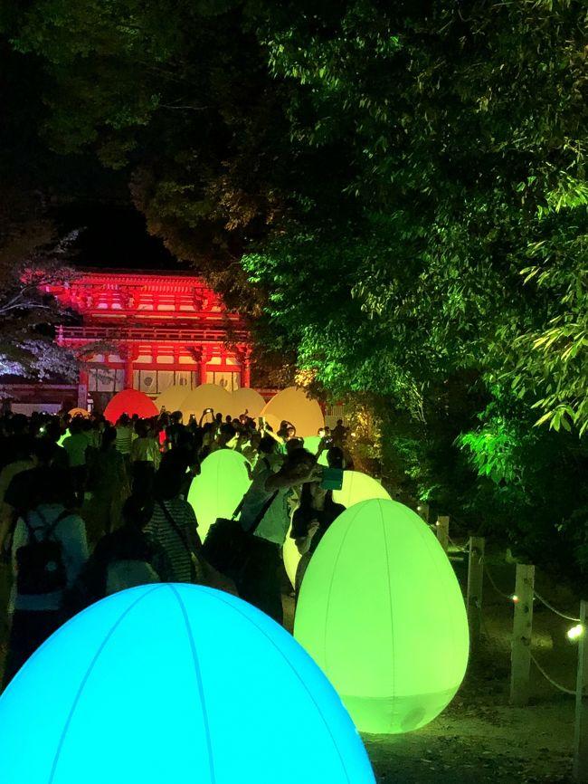 8/17~9/2まで開催されている、下鴨神社 糺の森光の祭に行ってきました。<br /><br /> 暑い京都の夜、神聖な糺の森でがより幻想的になりたくさんの人で賑わっていました。