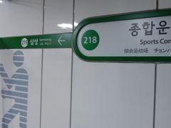 韓国ソウルを歩く