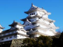2016冬旅④/世界遺産・姫路城/城は素晴らしい♪