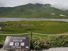 201807-04_夏の北海道4日目(羅臼湖・知床五湖) Hokkaido in summer (Rausu-ko, Shiretoko-Goko, etc)