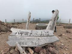 201808-01_夏の青森1(八甲田山登山)-Climbing Mt. Hakkodasan (Aomori)