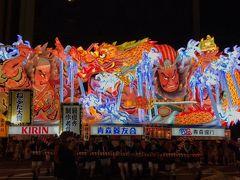 201808-09_夏の青森9(青森ねぶた祭り)-Aomori Nebuta Matsuri Festival (Aomori)