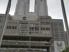 東京都庁探訪 ROAD TO 2020