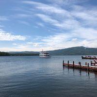 忘備録★レンタカーで巡る北海道その2★阿寒湖・摩周湖は遠かった編
