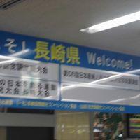 長崎旅行に行ってきました