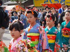 ここ最近ほぼ毎年恒例の旦那の実家に帰省ついでの「会津田島祇園祭」