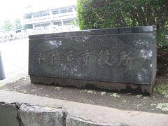 社員食堂訪問ー22 神奈川県相模原市役所
