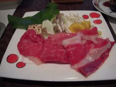 高級牛肉の米沢牛と山形牛の食べ比べ、サクランボ「大正錦」狩り  赤湯温泉「瀧波」