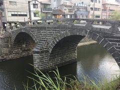 長崎市内観光【1日目/前編】