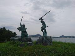 2018お盆休み熊本・福岡・山口旅行Part5~巌流島編~