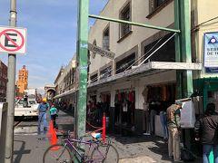 イサムノグチをメキシコシティにたずねる~2018年8月Abelardo Rodriguez Market